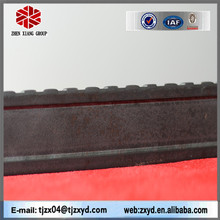 serrated and i type steel flat bar pig iron chemical composition