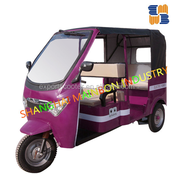 Mainbon 8HP Diesel Engine Tricycle for Passenger