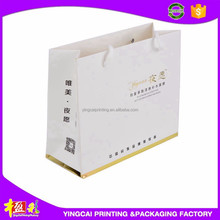 2015 China Supplier High Quality Cheap Branded Retail White Paper Bag for Shopping