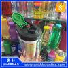 Infuser Bottle/tea infuser water Bottle/fruit infuser water bottle