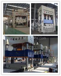 used hydraulic press machine