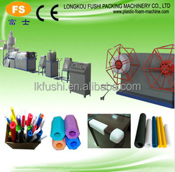 High Quality EPE foamed stick extrusion machine