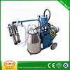 KIMO Dairy Electric Piston-typed Portable Goat Milking Machine For Sale