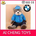 Lovey custom car-logo plüsch-teddybär tragen jacke