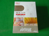 Fashion Bra Packing Box with display Window DXC1011-09