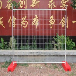 Best sale Alibaba China supplier Temporary portable fence to Australia standard