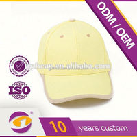 2014 New Design Short Brim Custom-Tailor 5 Panel Various Elastic Back Baseball Cap
