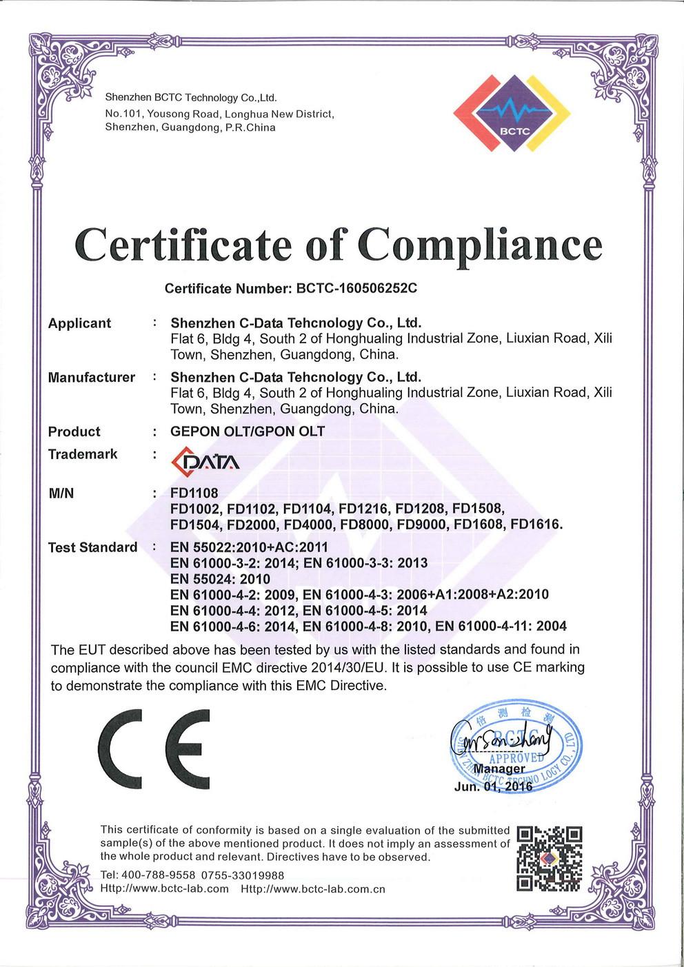 GEPON, GPON OLT  EMC Certificate_.jpg