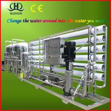 Water Treatment Plant/brackish water desalination system/water treatment equipment
