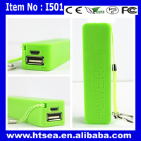 Cheapest perfume keyring charger external battery colourful unverisal powerbank