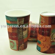 Full Color Disposable Ripple paper hot Cup