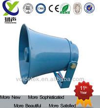 RAH-6K Chinese cute mini horn speaker IP55 waterproof 12 watt