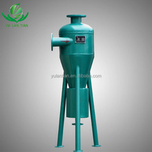 Advantage of low leakage capture individual small particles sand cyclone with Short Cone