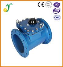 Aqua jet type good performance and factory price water flow meter