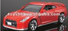 2012 New RC car