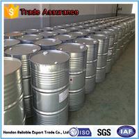 Supply :Good quality a-pyrrolidinone (a-p) CAS No.:616-45-5 a-pyrrolidone, 2-pyrrolidone, 4-butyrolactam