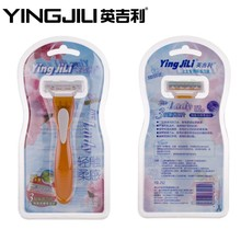 YINGJILI mini disposable razor for women handle with fragrance