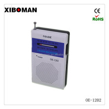 OE - 1202 new development am fm bicycle radio