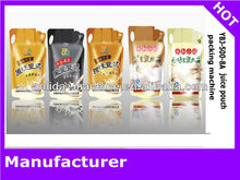 Straw pouch filling sealing packing machine