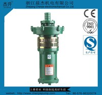 QY series oil immersed submersible pump 2.2 KW mining used submersible pump