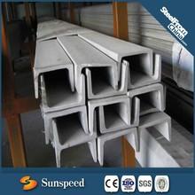 u beam steel channel steel,galvanized u channel,U beam