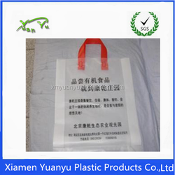 China factory manufacture loop handle plastic shopping tote bag wholesale.