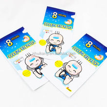 Pigeon Baby Cooling Plaster 12 Sheets 8 Hours