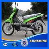 2013 Classic Chongqing Cub Motorcycles New (SX110-5C)