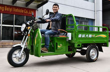 2015 New Mode Tricycle with CCC 150cc electric three wheeler tricycle with cheap price