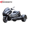 EEC 300CC Gas Motor Scooter