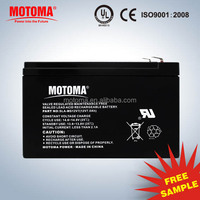 12v 7Ah small UPS battery Rechargeable Storage batteries