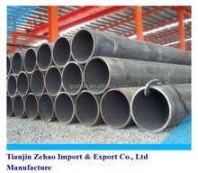 Custom designed deep-set seamless steel tube & pipe
