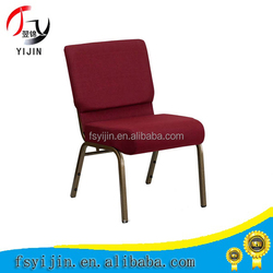 free samples for folding chairs church