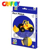 Educational Toys DIY puzzle 3D Felt Puzzle Front end Loader
