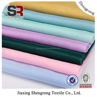 China Factory wholesale market cheap organza curtain fabrics with good prices