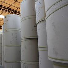 Junta gris y de la junta de papel / de Rolling Paper madera fabricación de pasta con Super Quality / 350 gsm papel gris