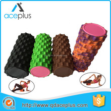 Mytext New AP-W1 Foam Roller With Low Price