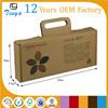 Custom brown kraft paper box for food