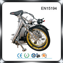 high power 250w 8fun brand brushless geared electric bike folding hub motor