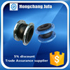 surplus stock single ball CS flange universal joint rubber