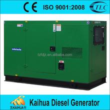 20KVA Soundproof Diesel Generator Powered by Perkins