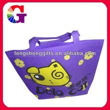 purple non woven bag