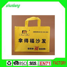 2015 top quality non woven shopping bag for promotion activity