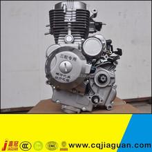 150Cc Lifan Atv Engine