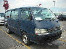 1997 Toyota Hiace Wagon KZH110-0007056 Car From Japan (84907)