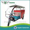 Battery powered 3 wheel trike passenger tuk tuk taxi e trike