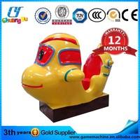 CY-KM08 kiddy rides game machine swing game machine kiddie rides for rent