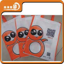 Customized fabric OEM handle 80g pp printed non woven bag