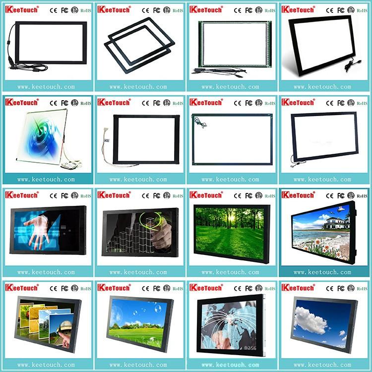 Screen AND Monitor .jpg