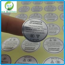 Custom size round shape adhesive vinyl sticker, glossy surface round self adheisve label